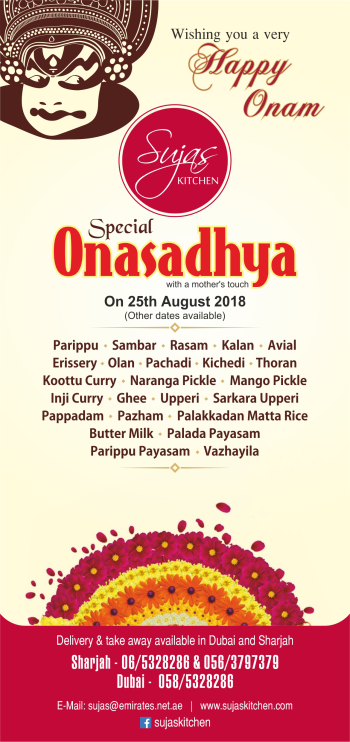 Sujas Catering _ Onasadhya Leaflet 2018